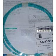 供应康普光纤跳线 双芯LC-LC光纤跳线 标准价格