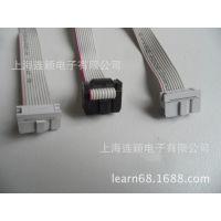 供应2651排线压接IDC/黑色FC/灰色FC灰排线线束加工/来料加工