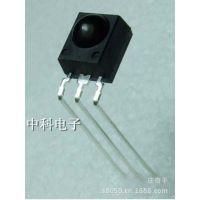 供应红外线接收头 0038L 高品质+高性能