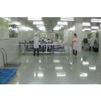 河南食品厂净化工程