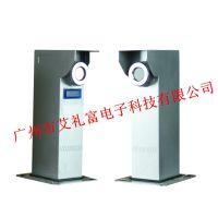 供应艾礼富电子新型智能式激光入侵探测器(多种光束可选)