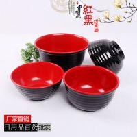 2元日用品百货红黑碗密胺碗餐具地摊夜市货源批发横条面碗