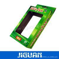 杭州可以定做瓦楞纸盒子 手提瓦楞纸盒 瓦楞包装盒 瓦楞彩盒