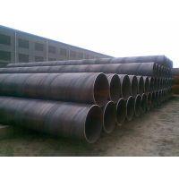 供应Q345B螺旋管 规格齐全 可定做 Q235B螺旋管 厂家