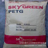 高透明医用级PETG 韩国SK/K2012 注拉吹PETG塑料