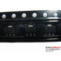 78L05 供应原装全新CJ长电牌子三端稳压电源调整器 保证原装