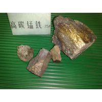 辽宁鞍山朝阳营口地区大量供应高碳锰铁65-75