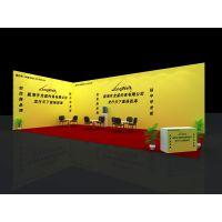 天津向阳展览展示搭建设计