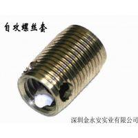 【批发零售】深圳国产永安品牌M2-M12不锈钢三孔自攻螺套