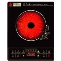 志高ZH-198A电陶炉 时尚光波炉 火锅炉 光波电热炉 礼品福利机款