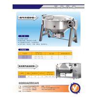 供应北京中央厨房设备燃气炒锅 YY-300可倾炒锅价格 厂家销售