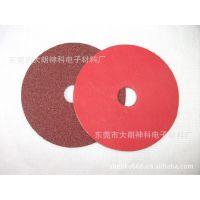 供应0.8红色绝缘纸片,0.8红色快巴纸片