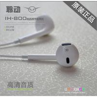 海翔hiput HI-800原装小米1s 2 4手机耳机带麦线控小米专用耳机