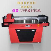 理光平板打印机 爱普生双喷头平板打印机|迈创大品牌有保障