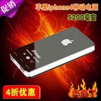供应苹果移动电源 超薄充电宝 聚合物大容量迷你商务手机充电宝批发