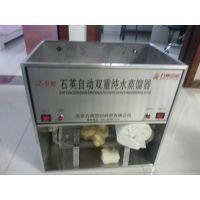 北京石英自动双重纯水蒸馏器生产 产品型号:JZ-B型