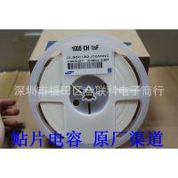 供应贴片电容0402 330PF 50V NPO 5% 0.5T 三星/SAMSUNG 原装