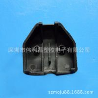 塑料模具制造 塑料电表箱模具制造 注塑模具制造  45