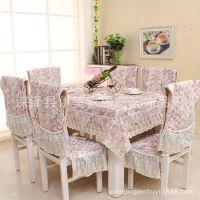 伊美2014新款绗缝坐垫餐椅垫餐椅套椅子垫桌布厂家直销量大优惠