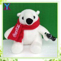【东莞工厂】可口可乐毛绒玩具熊 北极熊公仔可乐熊生日礼物