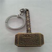 厂家直销 雷神之锤电影主题创意钥匙扣 金属钥匙扣饰品挂件批发