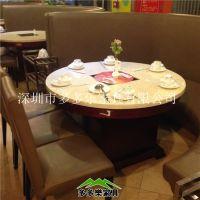饭店仿大理石桌子 火锅餐桌 餐厅简约电磁炉火锅桌 多多乐家具