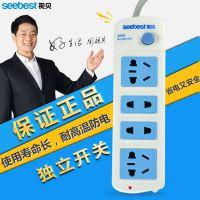 视贝AD04电源插座接线板插排插线板3芯拖线板1.8米/2.8米/4.8米