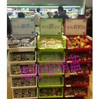 供应特价休闲食品盒广告促销货架推头移动框子塑料购物篮 全国不包邮