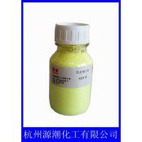 荧光增白剂KBF(黄色系列) 价格好 质量稳定 大厂家