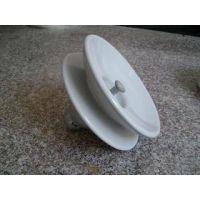 供应陶瓷绝缘子xwp-70、xwp-120