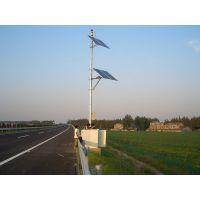 北京高速公路无线视频监控供电发电一站式设计采购价格厂家