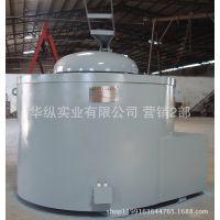 供应东莞坩埚熔化炉、铝合金熔炼保温炉、锌合金熔化炉、工业熔炉