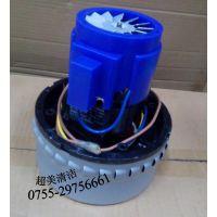 AS60-2/CB60-2/BF502/bf580/BF5吸尘器电机、劲霸1000W吸尘器电机马达
