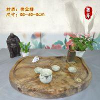 黄金樟茶盘 整块实木原木茶几 根雕茶台 全树瘤茶海 木制功夫茶具