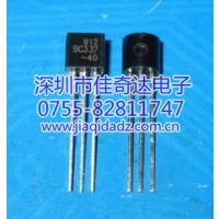 三极管C3199-2SC3199 TO92 原装进口,韩国KEC 晶体管