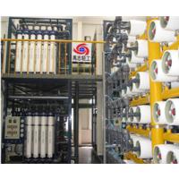 电渗析超纯水设备
