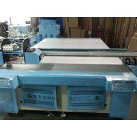 UV2030理光UV平板打印机