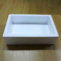 【无盖一号加厚泡沫箱】EPS/EPP保温冷藏箱/水果箱周转箱品质优良