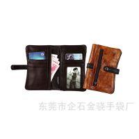厂家设计生产 拉链头层牛皮钱包 PU男式短款双折钱包 价格优惠