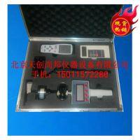 FY-B便携式综合环境监测仪