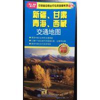 新疆甘肃青海西藏交通地图(对开) 2015版中短途自驾出行专用地图