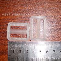 厂家直销 PC透明三档扣 箱包日字扣 塑料扣具 箱包调节扣