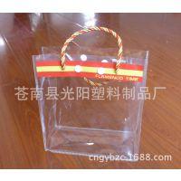 pvc包装袋 塑料袋 PVC手提袋 PVC透明彩色袋 PVC纽扣袋