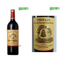 供应武汉红酒批发法国金钟庄正牌干红葡萄酒2008年报价