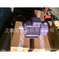 供应CMTP180L4-50-22KW|永磁同步电动机|三相永磁同步电动机1500转