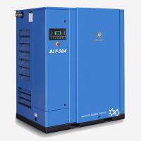 供应供应阿特拉斯博莱特螺杆空压机 BLT-50A螺杆空气压缩机 空压机厂家/价格