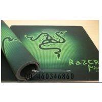 供应雷蛇鼠标垫 笔记本游戏鼠标垫 CF游戏电脑 网吧雷蛇垫
