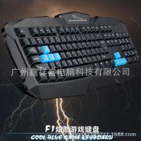 供应追光豹 F1 超级金刚游戏有线USB键盘 网吧发烧玩家专用高端键盘