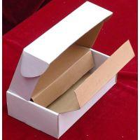 上海供应纸盒