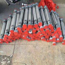 304金属软管,外压式波纹金属软管,法兰连接金属软管,金属软管型号